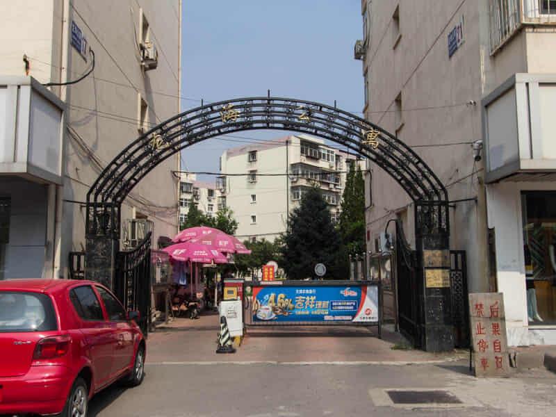 下瓦房龙海公寓租房房源出租信息