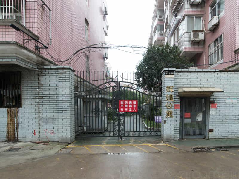 武广万松园辉煌公寓租房房源出租信息
