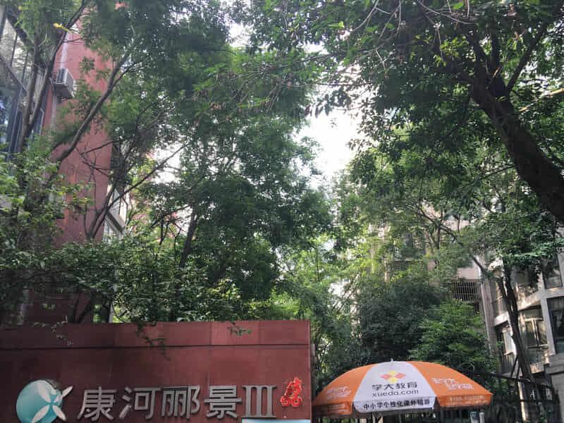 双楠康河郦景三期租房房源出租信息
