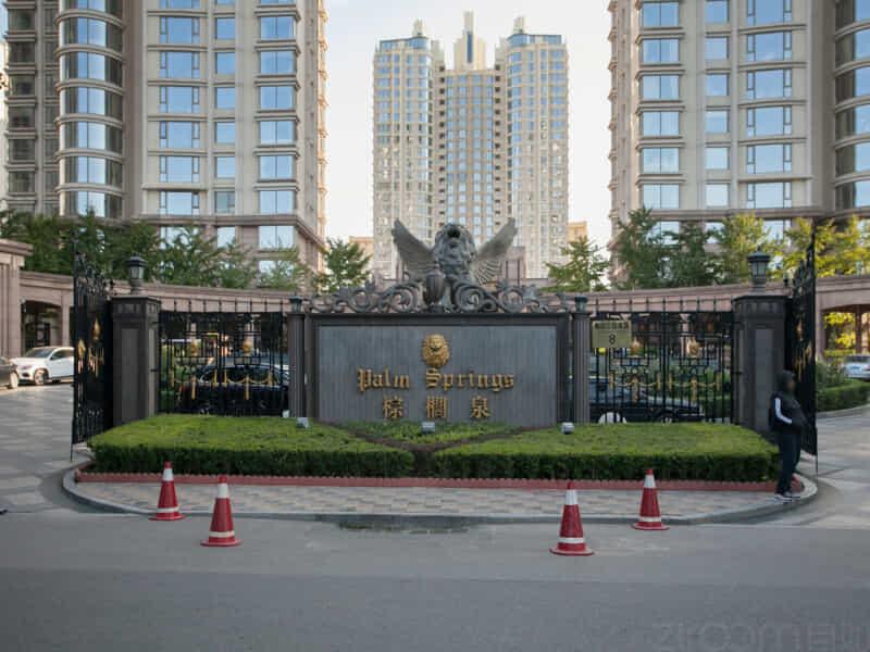 朝阳公园棕榈泉国际公寓租房房源出租信息