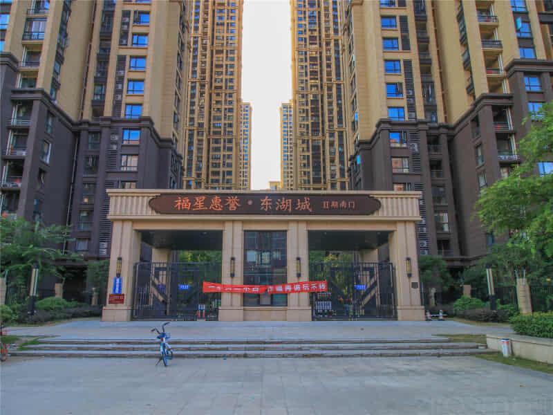东湖东亭福星惠誉东湖城二期租房房源出租信息