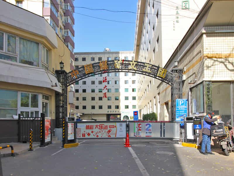 安贞和平西街23号院租房房源出租信息