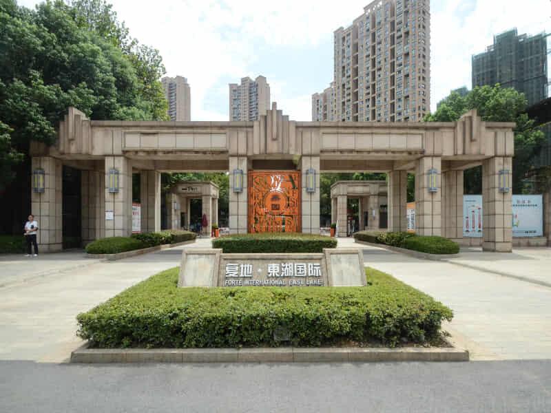 楚河汉街复地东湖国际一期租房房源出租信息