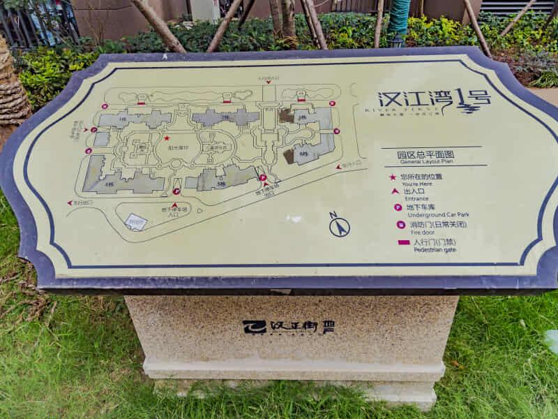 汉江湾壹号租房信息