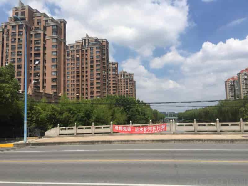 中环国际公寓(三期)租房信息