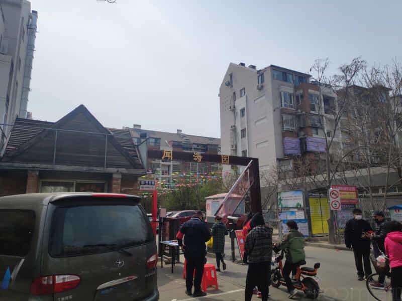 西沽街水木天成闻涛园租房房源出租信息