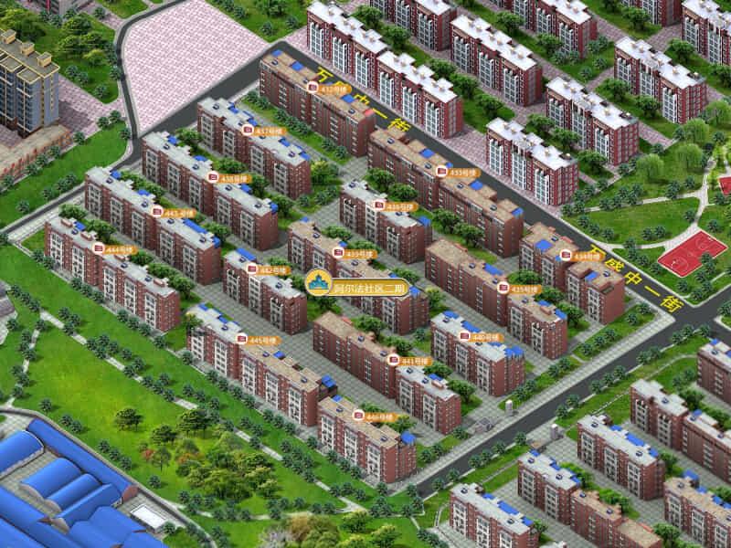 阿尔法社区二期租房信息