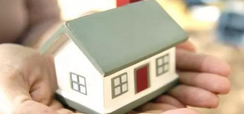 购房合同与购房协议有什么区别?