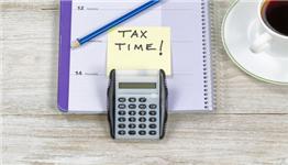二手房税费怎么算?
