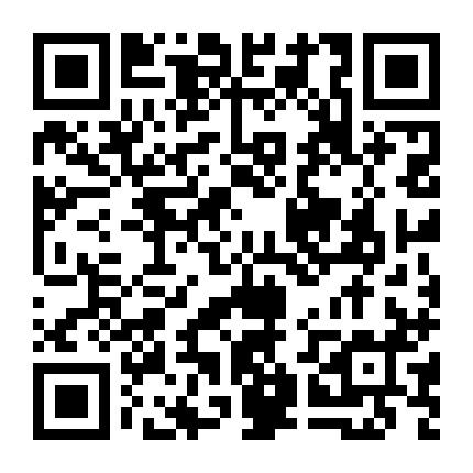 启迪协信·无锡科技城