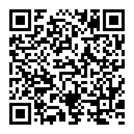 信基红星家具建材旗舰博览中心