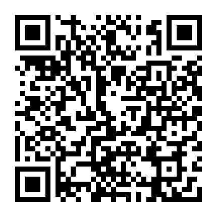 蓝光观岭国际社区翡翠湾