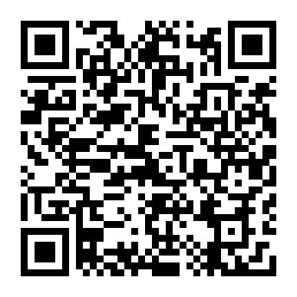 中农联·新乡国际农产品交易中心